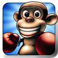 猴子拳击破解版