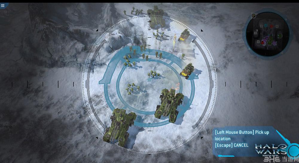 光环战争:终极版截图4