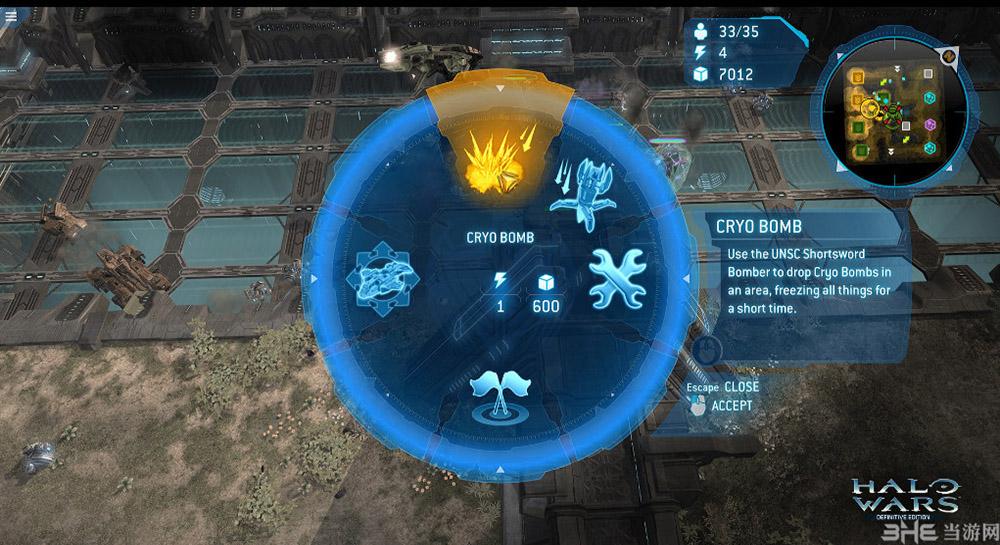 光环战争:终极版截图5