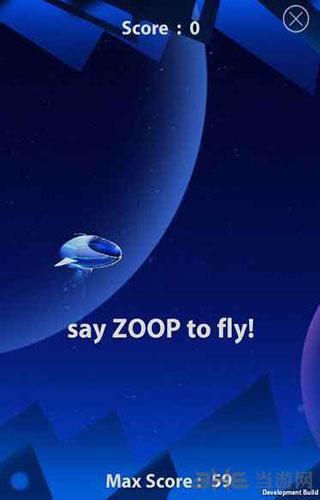 ZoopZoop截图1