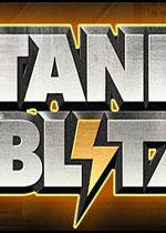 TankBlitzPC硬盘版