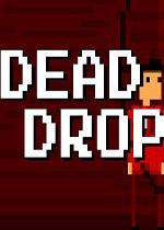 死亡降临(Dead Drop)破解版