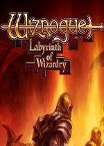 Wizrogue:巫术迷宫(Wizrogue - Labyrinth of Wizardry)硬盘版