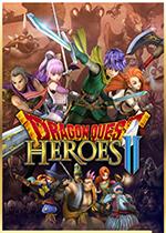 勇者斗恶龙:英雄2(Dragon Quest:Heroes 2)破解版
