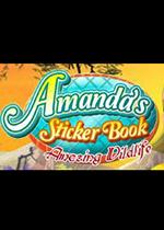 阿曼达的贴纸书:惊人的野外动物(Amanda's Sticker Book:Amazing Wildlife)硬盘版