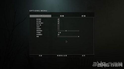 逃生2 PC正式版汉化补丁截图4
