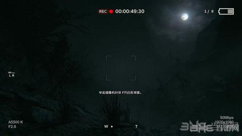 逃生2 PC正式版汉化补丁截图3