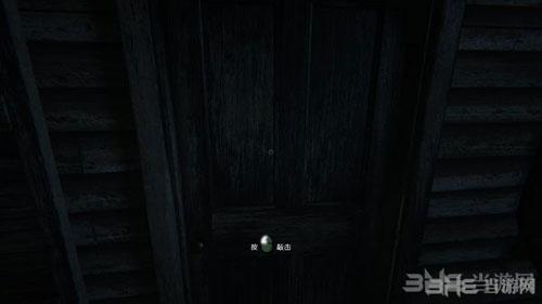 逃生2 PC正式版汉化补丁截图2