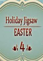 复活节假日拼图4(Holiday Jigsaw Easter 4)PC硬盘版