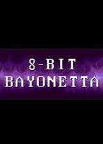 8位猎天使魔女(8-Bit Bayonetta)硬盘版