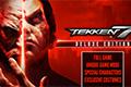 铁拳7战斗系统介绍 铁拳7游戏模式视频演示