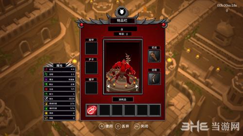 战神阿修罗游戏截图2