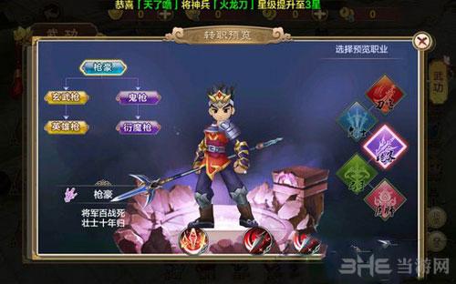 551144.com永利 4