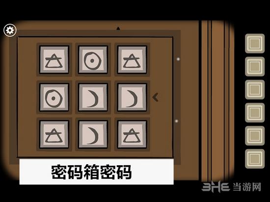 手机美高梅游戏网址 8