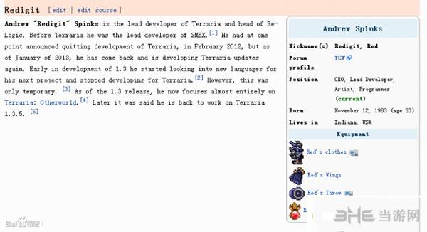 泰拉瑞亚1.3.5截图1