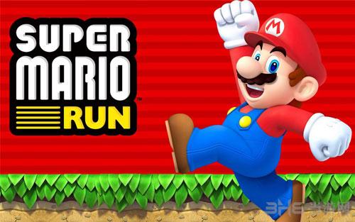 超级马里奥酷跑图片1