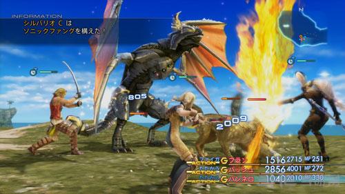 最终幻想12游戏截图5