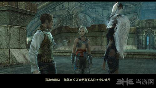 最终幻想12游戏截图3