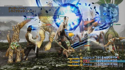最终幻想12游戏截图4