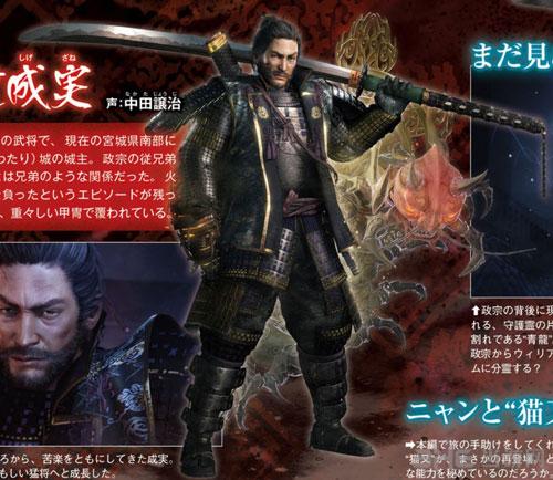 仁王DLC图片6