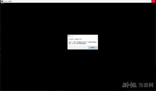steam平台验证文件完整度 2.必备运行库一定要安装完整 3.图片