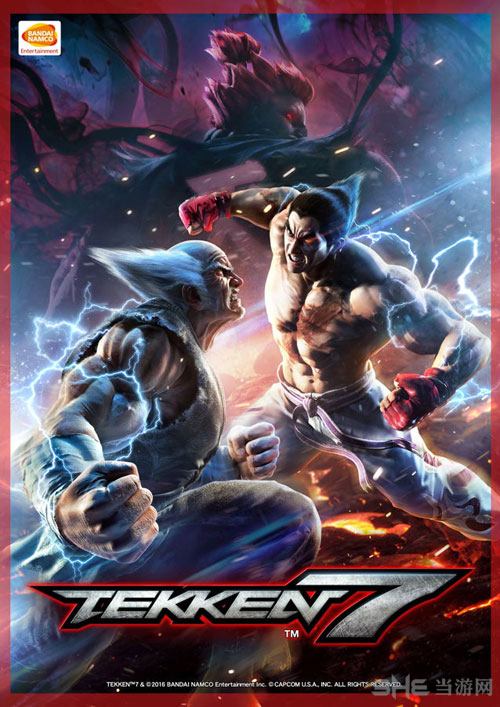 神拳7游戏海报