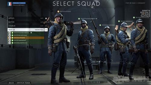 战地1战队系统图片
