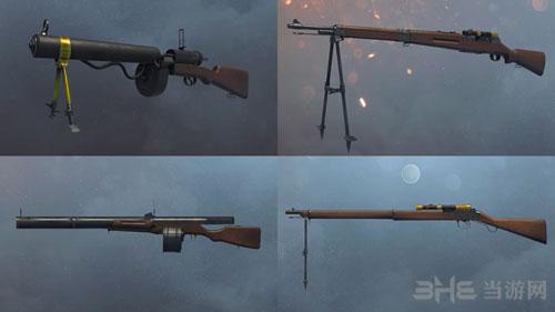 战地1新武器图片1