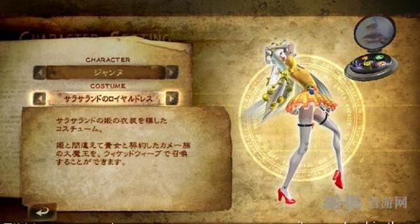 猎天使魔女2服装效果贞德一览 猎天使魔女2贞德服装图鉴