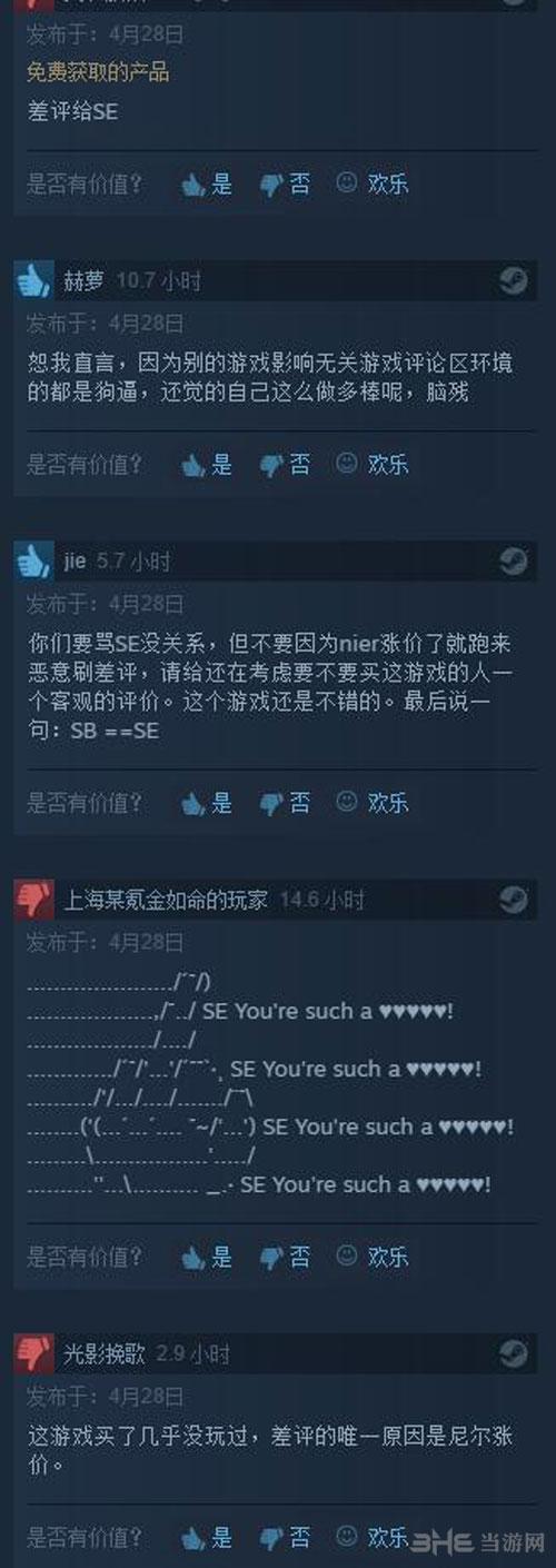 Steam平台游戏评论截图3