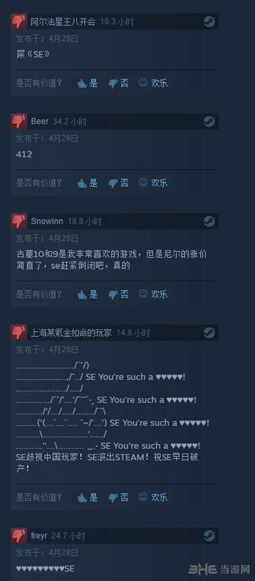 Steam平台游戏评论截图4