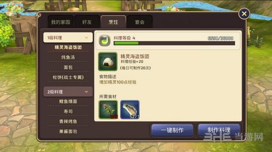 太阳娱乐app 5