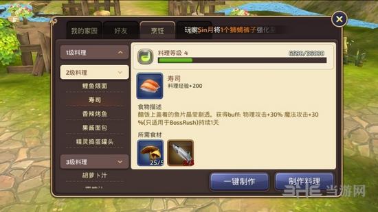 太阳娱乐app 9