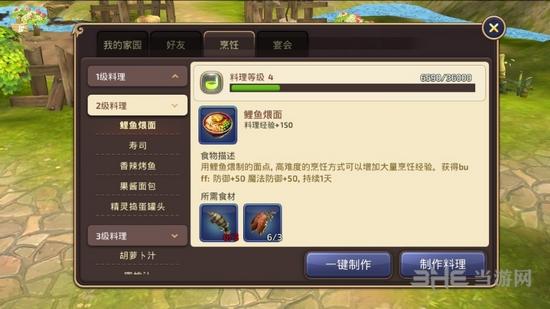太阳娱乐app 8