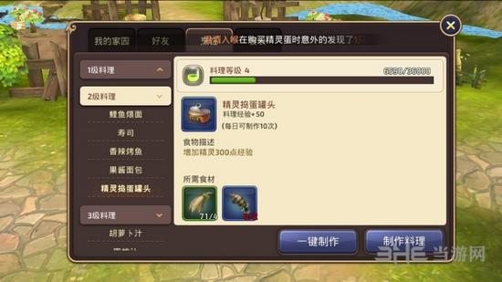 太阳娱乐app 12