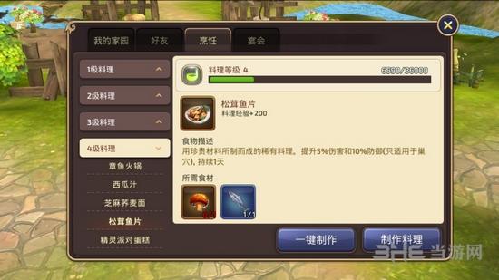 太阳娱乐app 20