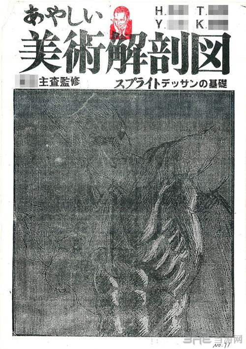 美术指导手册1