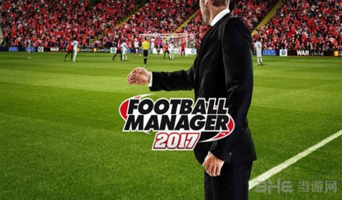 足球经理游戏图片1