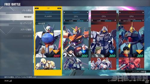 高达Versus游戏图片1