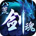 八荒剑魂手游安卓版v1.0