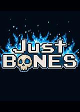 只剩骨头(Just Bones)汉化中文破解版