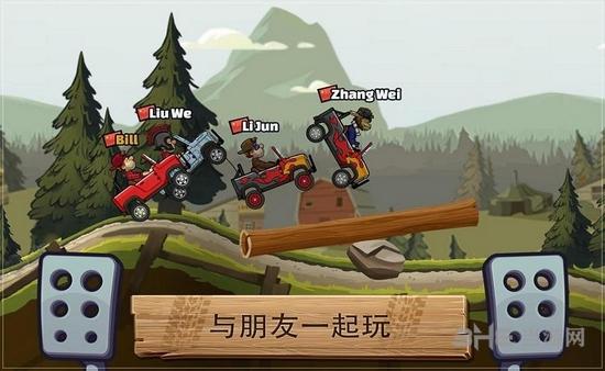 登山赛车2中文破解版截图5