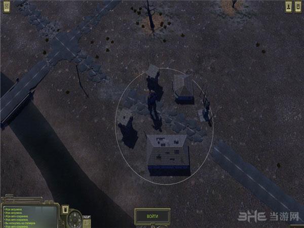 核爆RPG:末日余生截图1