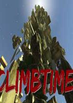 攀登时刻(Climbtime)英文版
