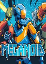 米格小子(Meganoid)PC硬盘版v1.52