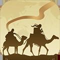 寻梦丝路破解版 安卓版v1.0.1