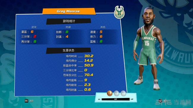 NBA游乐场截图2