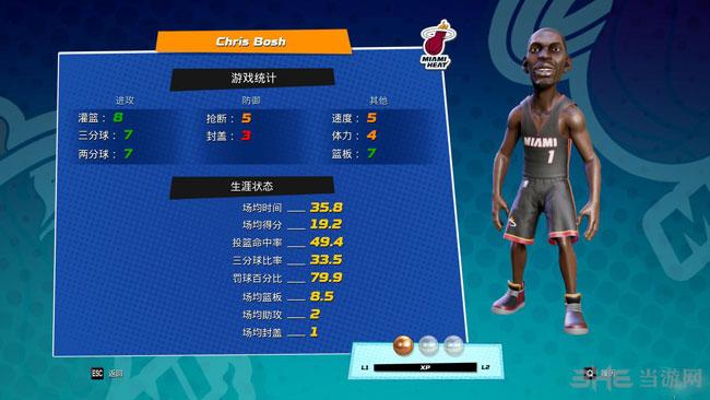 NBA游乐场截图3
