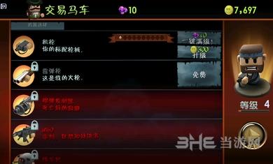 迷你血战2:僵尸破解版