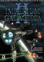 银河创世纪2:联盟